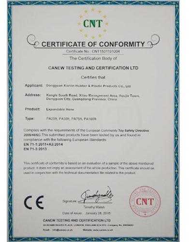 CE认证-贤林