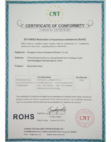 ROHS认证-贤林