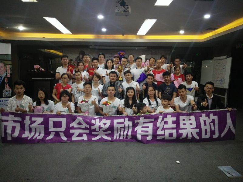 20160604《超级团队执行力训练营》全国第35期