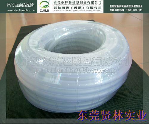 PVC防冻管