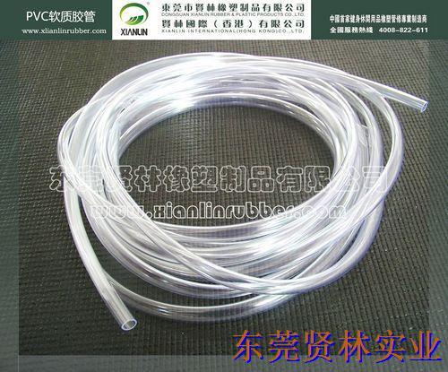 PVC喷涂管